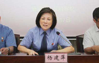 炮制冤案关押企业家457天 南京检察院批捕处长获提拔