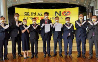 """韩中地域经济协会联合与华相关民间团体发表""""日本核废水""""抗议声明"""