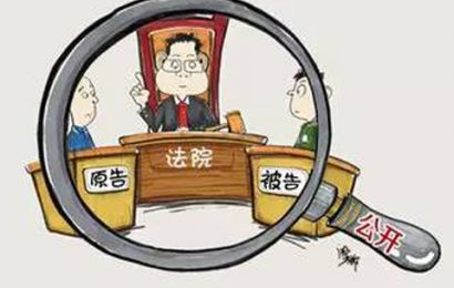 男子被指越权代理,侵害委托人合法权益