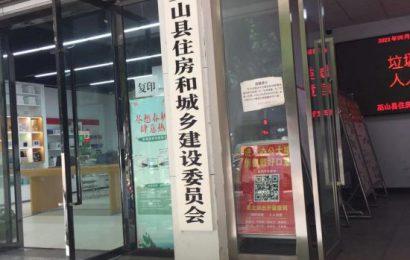 重庆巫山:民生工程高山生态扶贫集中安置点一地两策行为折射开发乱象