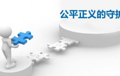 霸州胜芳公园一号项目停滞五年,开发商拒不退房款