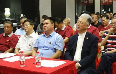 中华炎黄文化研究会砚文化工作委员会 2021年会员代表大会成功召开