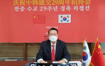 韩中城市友好协会应中国驻韩大使馆邀请参加庆祝韩中建交29周年视频招待会