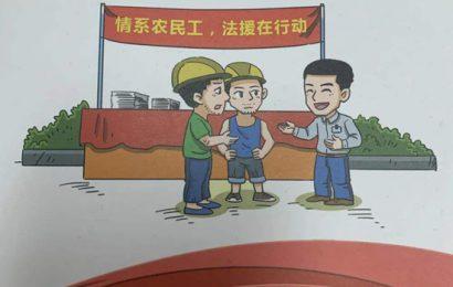 男子在三亚务工受伤 工头被指态度冷漠