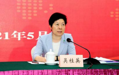 绿之韵集团总裁劳嘉当选长沙市工商联(总商会)第十五届副会长