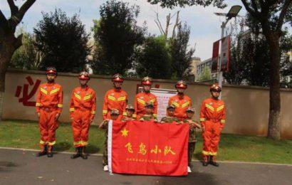 致敬最美逆行者 ——记 鲁小一(9)班消防飞鸟少先队员活动