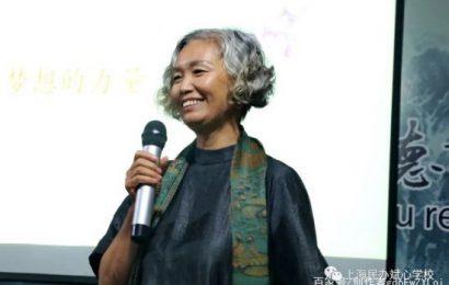 台风和上海开了个玩笑,却给上海斌心学校送来了大礼